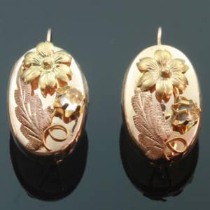 Antique Victorian earrings under $500