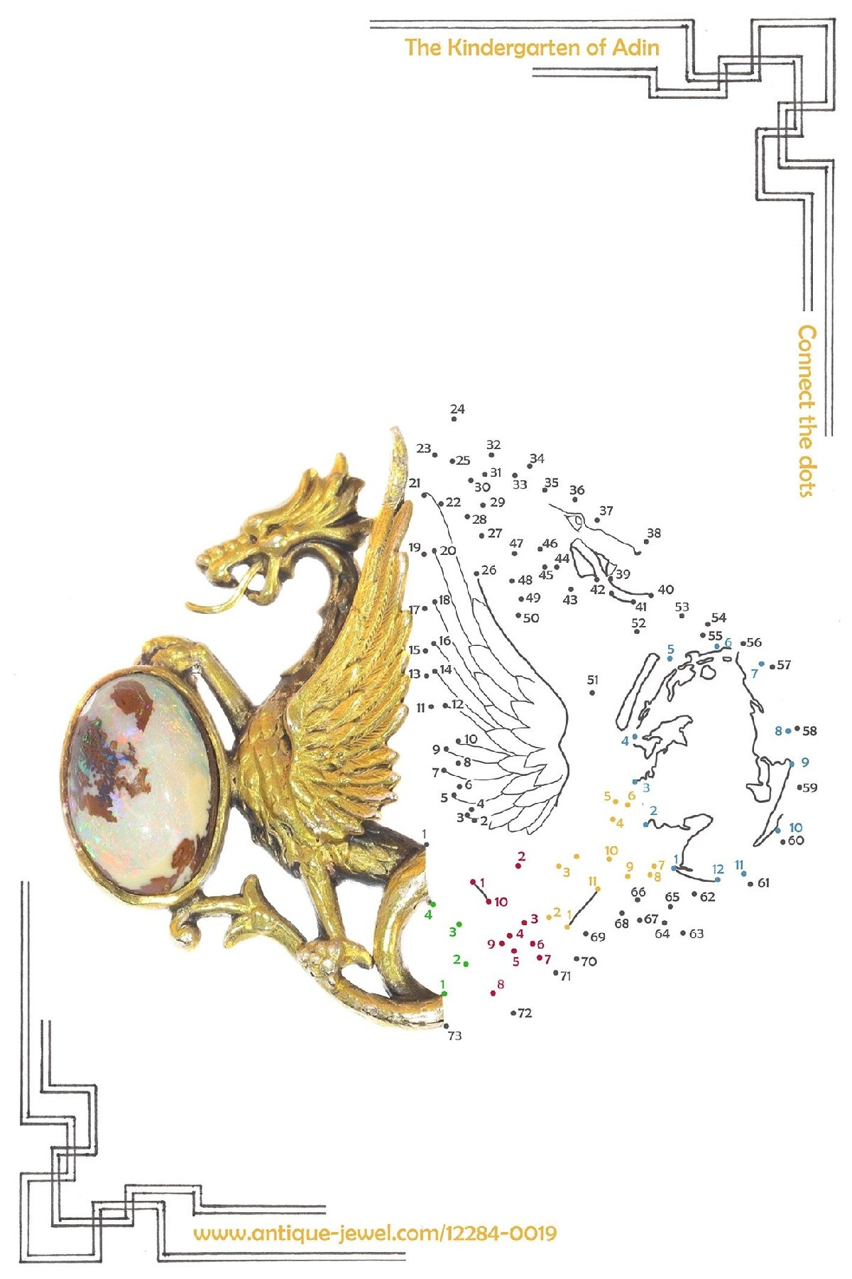 Click the picture to get to see this charming Victorian brooch depicting two griffons protecting their egg